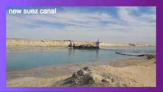 New Suez Canal: March 21, 2015
