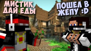 Minecraft [ХардМист] - Поле Чудес ЛаГГеРа о_0