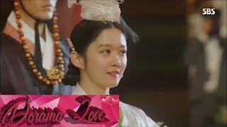 Jang Duk Chul - What Would It Be - The Last Empress - OST Part 1 - Sub Español (Dorama Love)