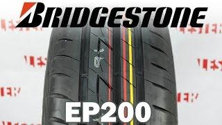 видео Bridgestone Ecopia EP200