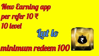 Reward habbit New earning app || paiso ka baap||