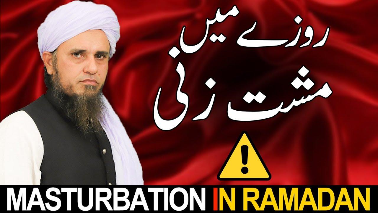 Rozay Mai Musht Zani | Mufti Tariq Masood Speeches 🕋