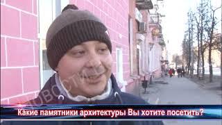1718 выпуск Новости ТНТ Березники 18 апрель 2019