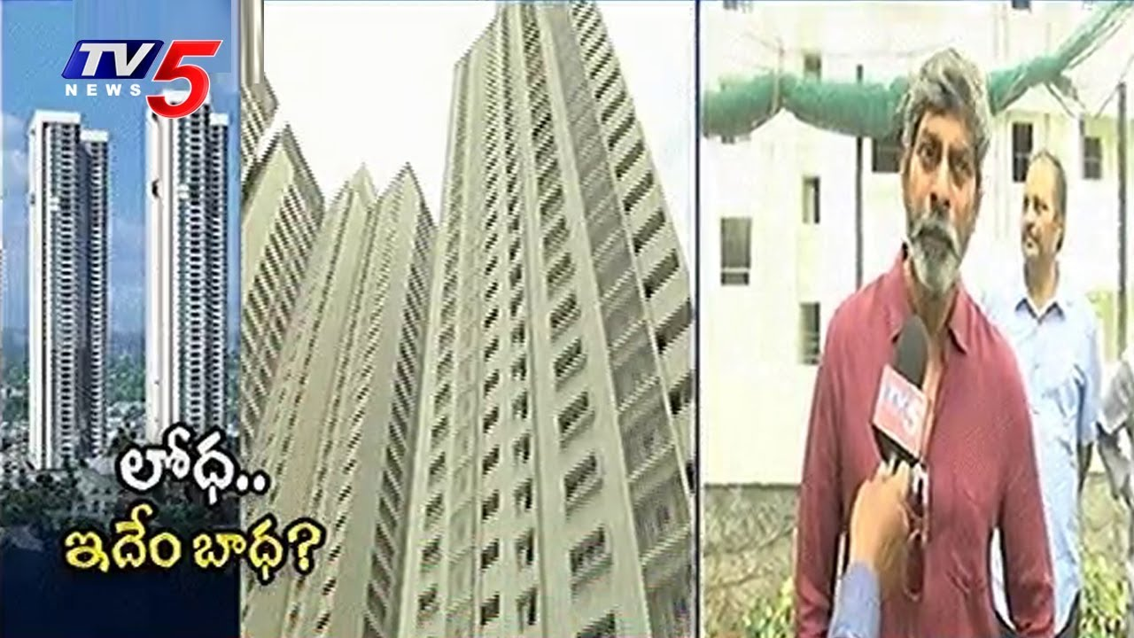 Flat Owners Complaint Against Lodha Bellezza Hyderabad Tv5 News