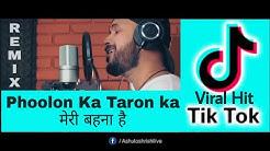 Phoolon Ka Taaron Ka sabka kehna hai   Rakshabandhan Special  Ashutosh Rishi