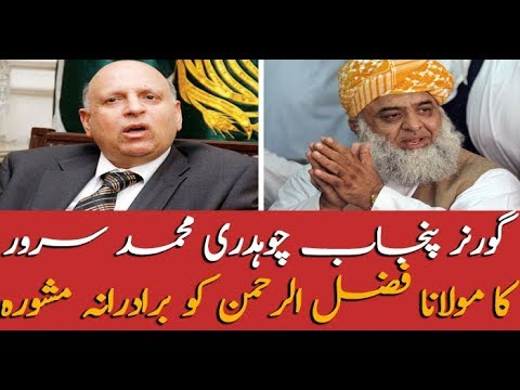 Maulana Should wait for next 3 years to involve in Government : CH Sarwar