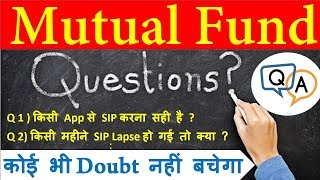 10 Important Question answer about Mutual funds & SIP ( FAQ on Mutual funds ) | All doubts clear