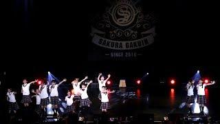 Music Hour (Porno Graffitti COVER) Sakura Gakuin 2019