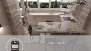 видео Кухня на балконе