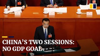 Two Sessions 2020: China Sets No GDP Target, Defence Spending Growth Slows