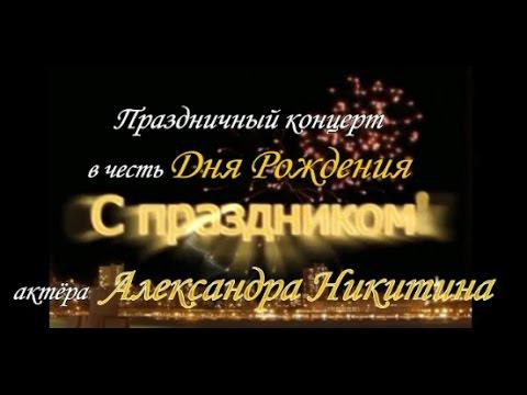 Дмитрий Певцов актер биография, фото личная жизнь