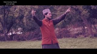 Manqunto Mola Ali Mola By Hafiz Zeshan Madni New Album 2017