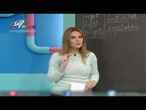 تعليم اللغة الانجليزية للاطفال(Story + Words + Grammar) المستوى 3 الحلقة 33 | Education for Children