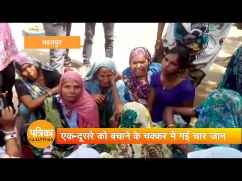 Bharatpur Tank Accident