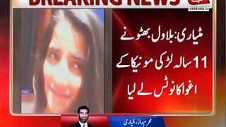 Bilawal Takes Notice of 11-Year-Old Girl's Abduction in Matiari