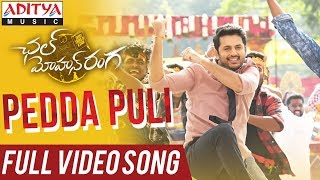 Pedda Puli Full Video Song | Chal Mohan Ranga Movie Songs | Nithiin,  Megha Akash | Thaman S