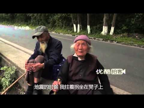 Old Chinese couple, holding hands, seeks refuge after Ya'an earthquake