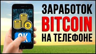 Как заработать криптовалюту играя .Luckydragon.us новый сайт для заработка криптовалюты