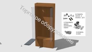 Відео інструкція схема складання Вітрини В-6
