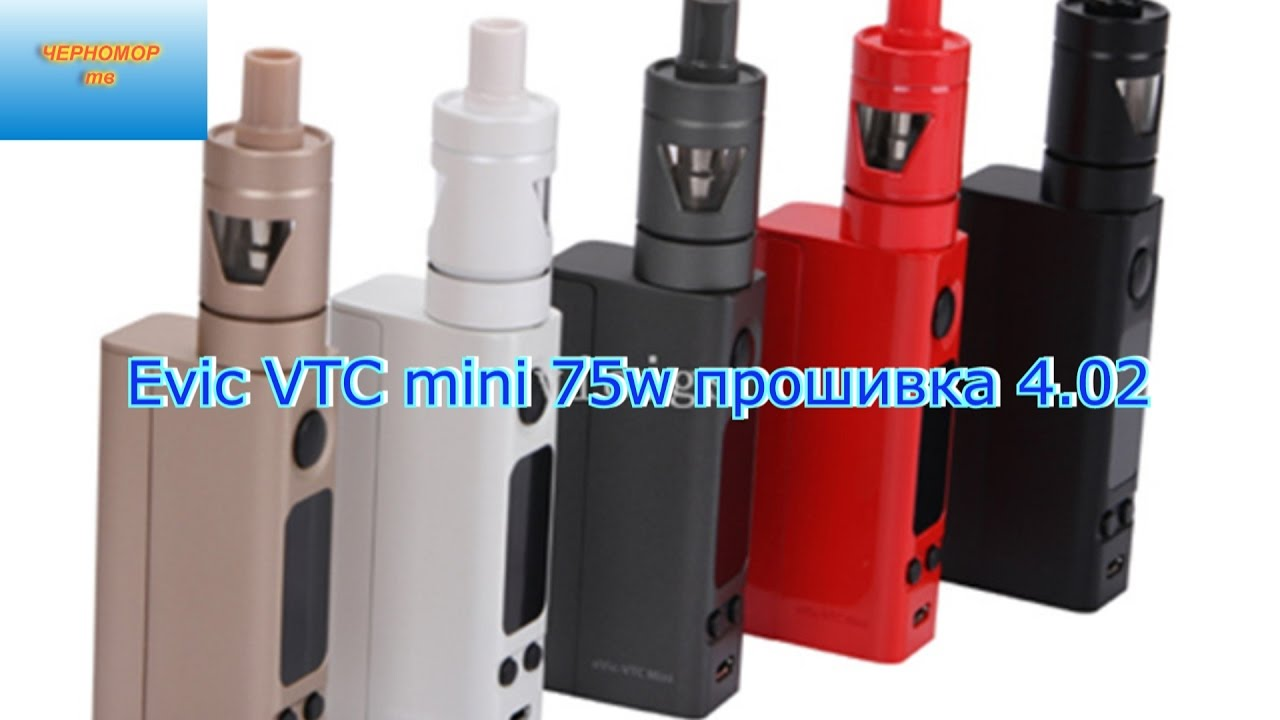 Сравнение Evic VTC Mini и iStick TC 60w - YouTube