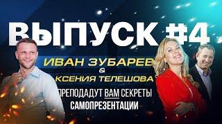 ytmonster - обман!! новый год! как заработать   миллион, работа, деньги, ru!