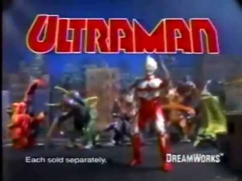 Ultraman Towards The Future Toys Dreamworks Ultraman Gr...
