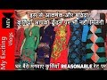 WOOLEN KURTI MARKET ( WOOLEN KURTIS WITH SO MANY DESIGN & COLOUR AT AFFORDABLE PRICES) NEW DELHI..