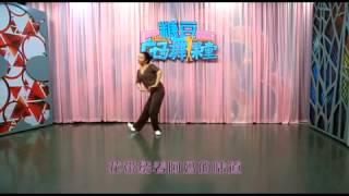 Video 舞蹈小常识(十五) 糖豆广场舞课堂 20140324 download MP3, 3GP, MP4, WEBM, AVI, FLV September 2018
