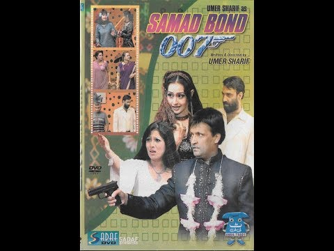 Samad Bond 007 - Umar Sharif (Part 1)