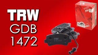 Тормозные колодки TRW GDB1472 - Обзор и распаковка