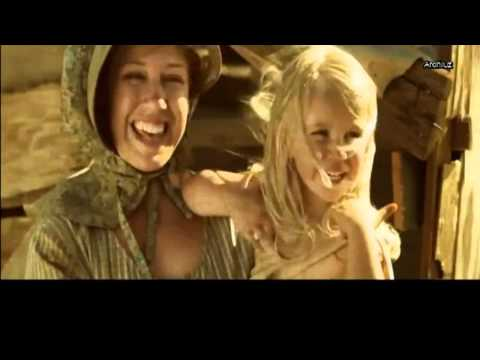 MAREA - Ojalá me quieras libre (videoclip)