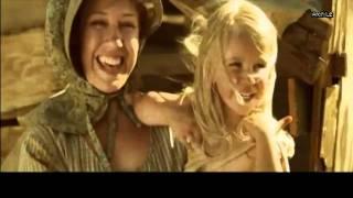 MAREA - Ojala me quieras libre (videoclip)