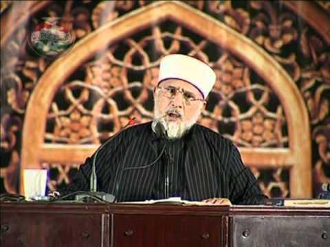 Very Emotional Clip of Shaykh ul Islam - Tasawwuf Khasiyat e Ilahi aur Girya v Buqa