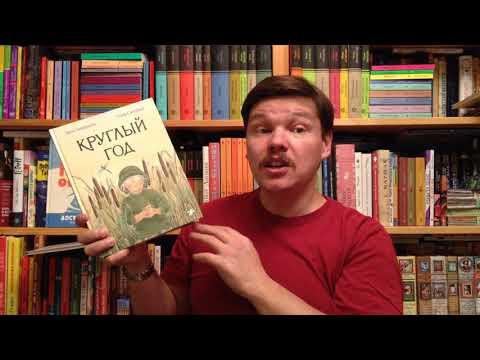 Книги об экологии и живой природе для детей