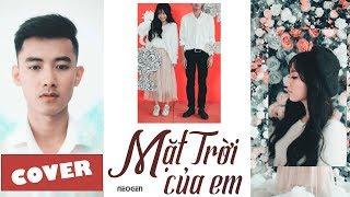 MẶT TRỜI CỦA EM | Thanh Thanh - Bôn Bôn | MV Cover Official