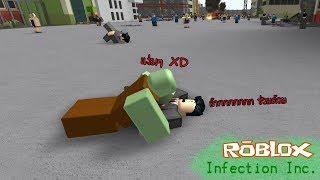 Roblox : Infection Inc #2 โรงงานแพร่เชื้อซอมบี้แบบเสร็จสมบูรณ์