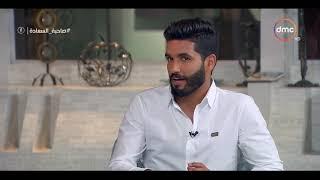 صاحبة السعادة- صالح جمعة : ك/ عماد متعب من المهاجمين اللي بيتحركوا بشكل ممتاز
