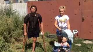Помогите пожалуйста!Инвалиду пострадавшему от войны на Донбассе