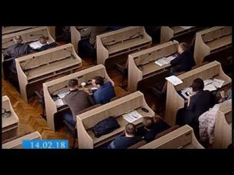 ТРК ВіККА: Черкаська міськрада не змогла подолати вісім накладених мером вето