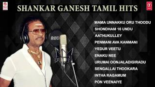 Shankar Ganesh Tamil Hits || Jukebox || Tamil