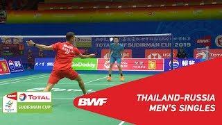 G1 | MS | Kantaphon WANGCHAROEN (THA) vs. Vladimir MALKOV (RUS) | BWF 2019