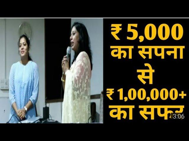 Pooja khangar mem surat gujarat sucess story 2018