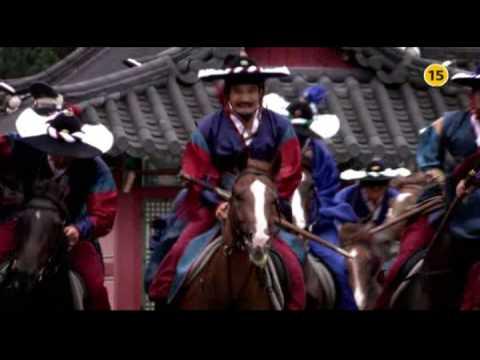 Yi San (이산) Teaser