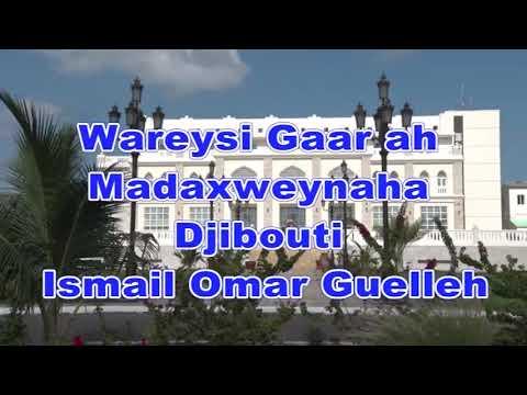 Extraits Interview du Président Ismaïl Omar Guelleh.