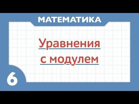 Как решить это уравнение