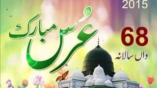 Urs Mubarak 2015 Zinda Peer -darbar-e-alia ghamkol sharif kohat