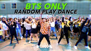 [RANDOM PLAY DANCE] BTS(방탄소년단) 13SONGS l BOY WITH LUV / IDOL / NOT TODAY / FIRE etc. @KCON19LA