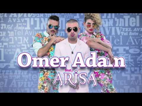 Omer Adam - Tel Aviv (Translated to English) - Gay Parade anthem 2013