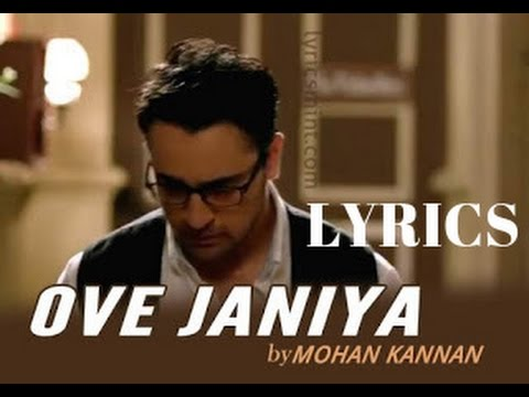 Ove Janiya Full Song WITH LYRICS | Katti Batti(2015) |Kangana Ranaut | Imran Khan