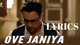 Ove Janiya Full Song WITH LYRICS | Katti Batti(2015) |Kangana Ranaut | Imran Khan